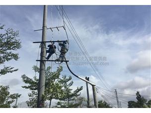 华为助力广东电网:协同办公
